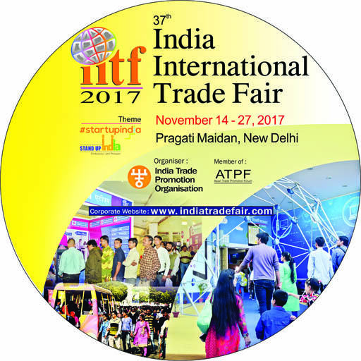 Image result for trade fair 2017-THEME