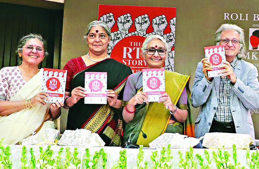 The RTI  Story: SOWING THE SEEDS OF EMPOWERMENT