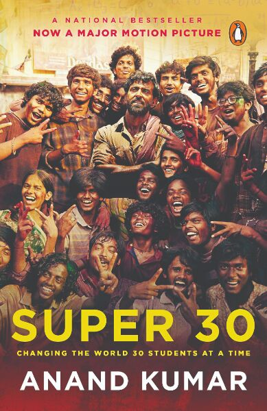 Super 30 anything but super
