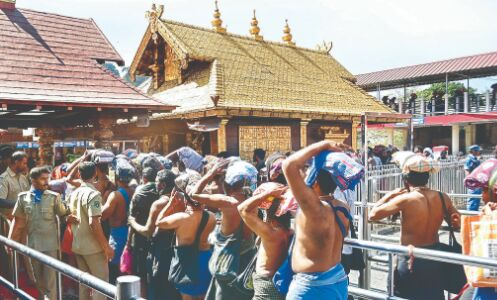 Image result for Sabarimala police